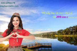 Vé máy bay Hà Nội Đà Lạt tháng 6, 7, 8/2020 giá rẻ từ 299.000 đ