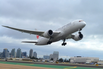 Vé máy bay Sài Gòn đi Boston, Hà Nội Boston, Mỹ Japan Airlines