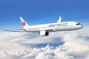 Vé máy bay Sài Gòn đi New York, Hà Nội New York, Mỹ Japan Airlines