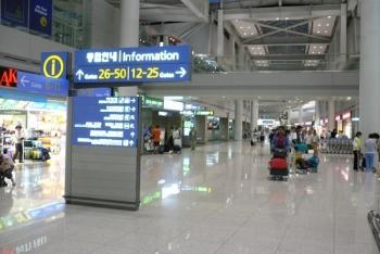 Hướng dẫn quá cạnh sân bay Incheon, Hàn Quốc