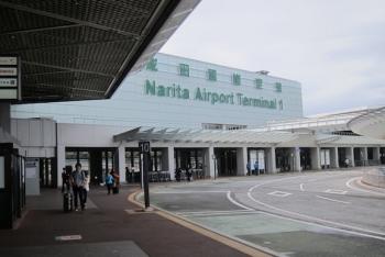 Hướng dẫn đến, đi sân bay Narita tại terminal 1