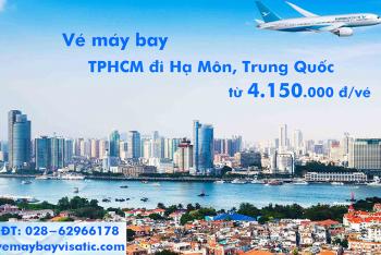 Vé máy bay Xiamen Airlines Hồ Chí Minh đi Hạ Môn, Xiamen từ 4.150k